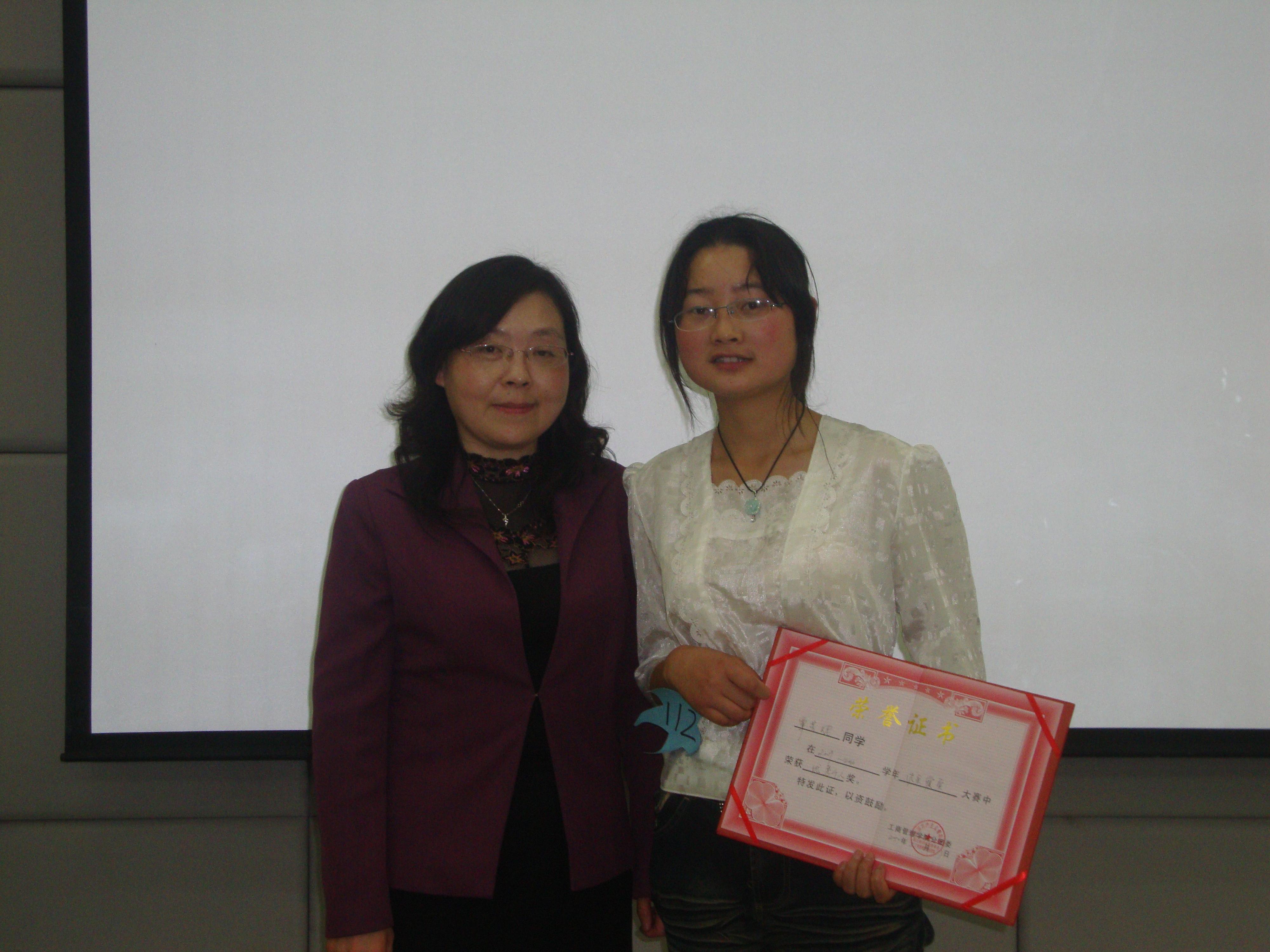 图三:王红书记与风采之星覃芳妮留影-工商管理学院2010年度风采寝