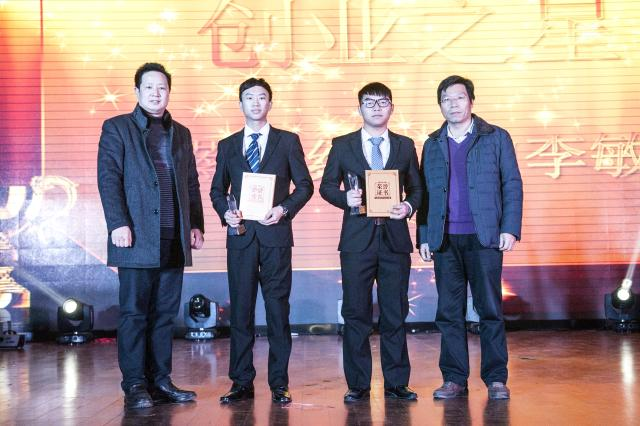 """星""""颁奖   王红、杨宏斌为""""公益之星""""颁奖   公益之星:潘文琦(工"""