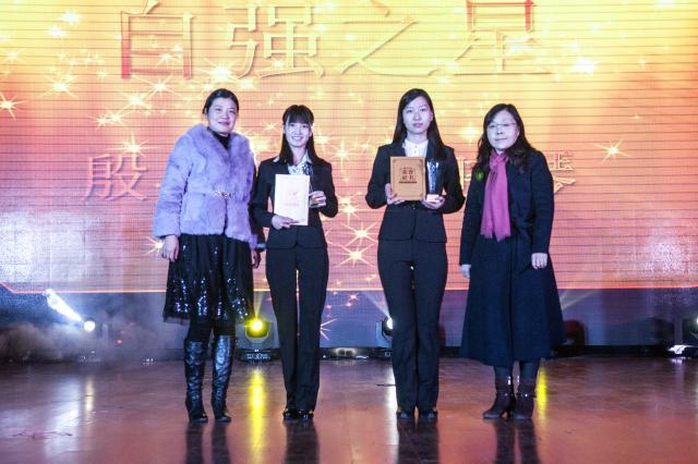 """王红、叶敏为""""自强之星""""颁奖-我院举办首届年度 工商之星 表彰大会"""