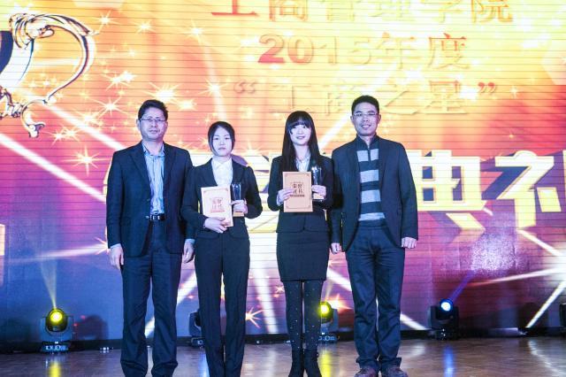 """星""""颁奖   王红、叶敏为""""自强之星""""颁奖   杨宏斌、付家荣为""""创业"""